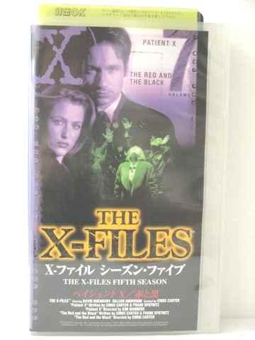 r1_77718 【中古】【VHSビデオ】X-ファイル シーズン・ファイブ(7)【字幕版】 [VHS] [VHS] [1998]