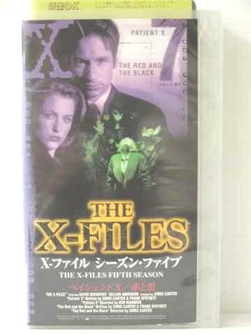 r1_77897 【中古】【VHSビデオ】X-ファイル シーズン・ファイブ(7)【字幕版】 [VHS] [VHS] [1998]