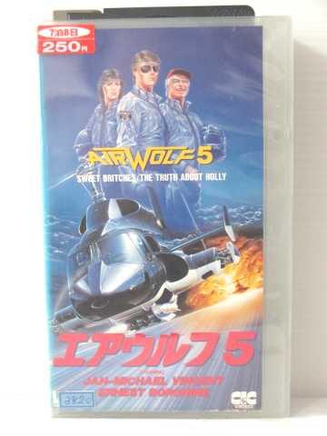 r1_79235 【中古】【VHSビデオ】エアウルフ5 [VHS] [VHS] [1987]