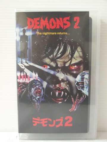 r1_82481 【中古】【VHSビデオ】デモンズ2【字幕版】 [VHS] [VHS] [1998]