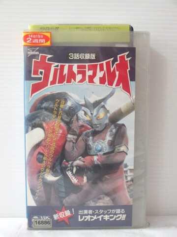 r1_84017 【中古】【VHSビデオ】ウルトラマンレオ(18) [VHS] [VHS] [1995]