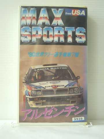 r1_85253 【中古】【VHSビデオ】'90世界ラリー選手権7 アルゼンチン [VHS] [VHS] [1990]