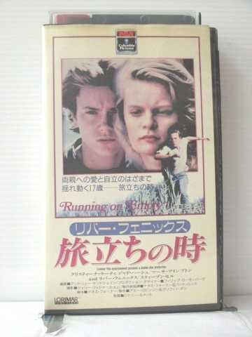 r1_87946 【中古】【VHSビデオ】旅立ちの時 [VHS] [VHS] [1989]