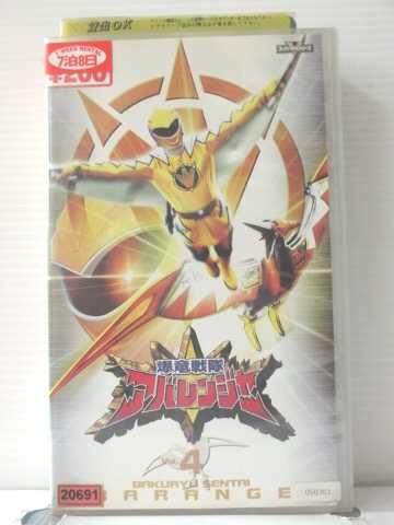 r1_88023 【中古】【VHSビデオ】爆竜戦隊アバレンジャー VOL.4 [VHS] [VHS] [2004]
