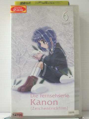r1_89624 即出荷 中古 VHSビデオ Kanon~カノン~ 第6巻 2002 VHS 低価格