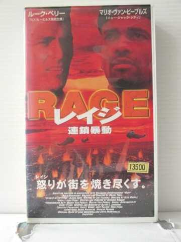 r1_89743 【中古】【VHSビデオ】レイジ~連鎖暴動~【字幕版】 [VHS] [VHS] [1997]