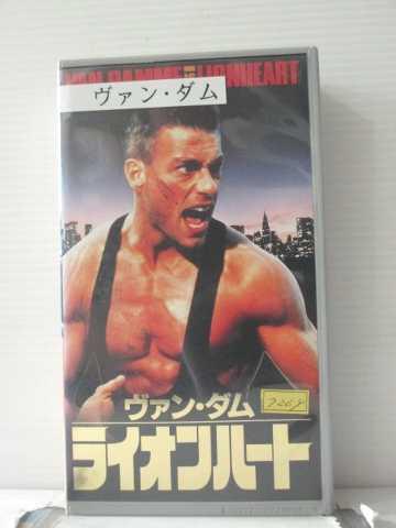 r1_89813 【中古】【VHSビデオ】ライオンハート [VHS] [VHS] [1993]