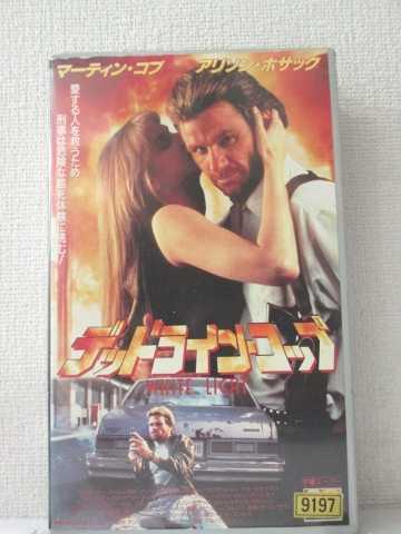 r1_90289 【中古】【VHSビデオ】デッドライン・コップ [VHS] [VHS] [1993]