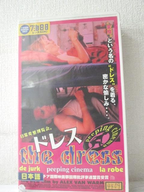 r1_91418 【中古】【VHSビデオ】ドレス【日本語吹替版】 [VHS] [VHS] [1999]