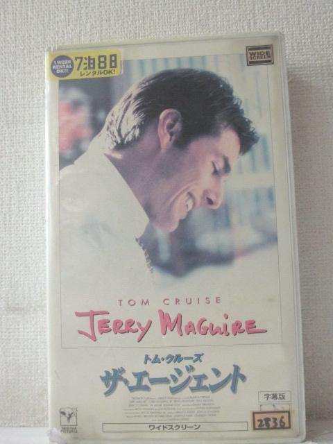 r1_91428 【中古】【VHSビデオ】ザ・エージェント【字幕ワイド版】 [VHS] [VHS] [1997]