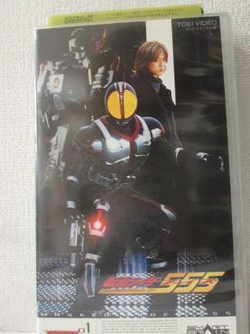 r1_91766 【中古】【VHSビデオ】仮面ライダー555 Vol.1 [VHS] [VHS] [2004]