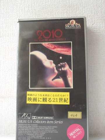 r1_92312 【中古】【VHSビデオ】2010年〈ワイド〉 [VHS] [VHS] [1993]
