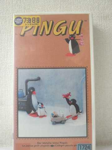 r1_92459 【中古】【VHSビデオ】ピングー〔11〕 [VHS] [VHS] [1994]