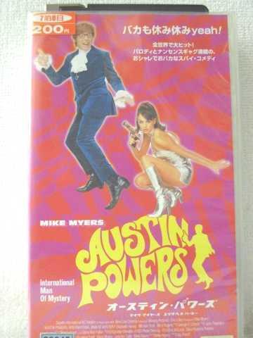 r1_94449 【中古】【VHSビデオ】オースティン・パワーズ【字幕版】 [VHS] [VHS] [2000]