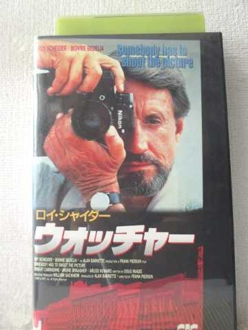 r1_95201 【中古】【VHSビデオ】ウォッチャー [VHS] [VHS] [1991]