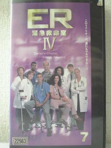 r1_97023 【中古】【VHSビデオ】ER 緊急救命室 IV ― フォース・シーズン vol.7 【字幕版】 [VHS] [VHS] [1999]