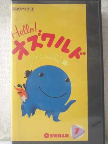 r1_97401【中古】【VHSビデオ】「Hello r1_97401!オズワルド」Vol.7 [VHS] [VHS] [VHS] [2003], WEDNESCO.,LTD:51fba5b2 --- data.gd.no