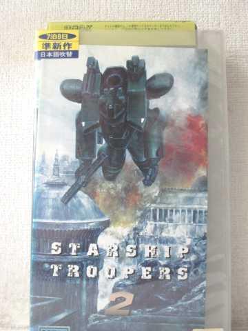 r1_97482 【中古】【VHSビデオ】宇宙の戦士 第2巻 [VHS] [VHS] [1998]
