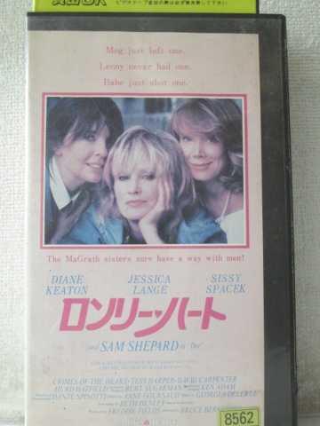 r1_97647 【中古】【VHSビデオ】ロンリー・ハート【字幕版】 [VHS] [VHS] [1998]
