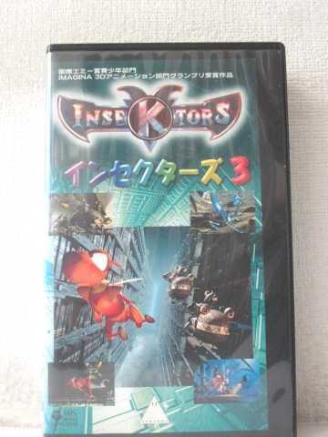 r1_98416 【中古】【VHSビデオ】インセクターズ(3)【日本語吹替版】 [VHS] [VHS] [1998]