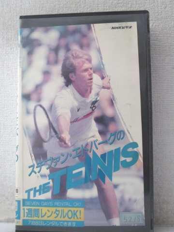 r1_98657 【中古】【VHSビデオ】THE TENNIS [VHS] [VHS] [1988]