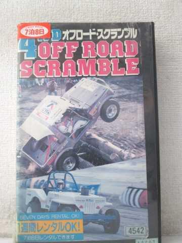 r1_98720 【中古】【VHSビデオ】4WDオフロードスクランブル [VHS] [VHS] [1988]
