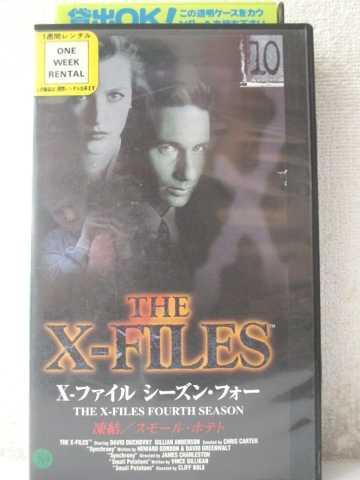 r1_98821 【中古】【VHSビデオ】X-ファイル シーズン・フォー Vol.10【字幕版】 [VHS] [VHS] [1999]