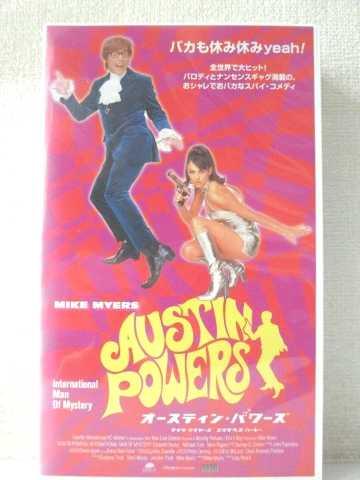 r1_99201 【中古】【VHSビデオ】オースティン・パワーズ【字幕版】 [VHS] [VHS] [2000]