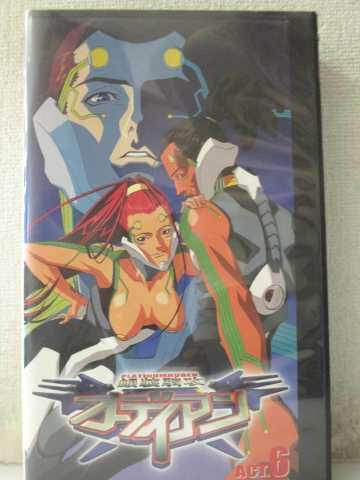 r2_00233 【中古】【VHSビデオ】銀装騎攻オーディアン ACT.6 [VHS] [VHS] [2000]