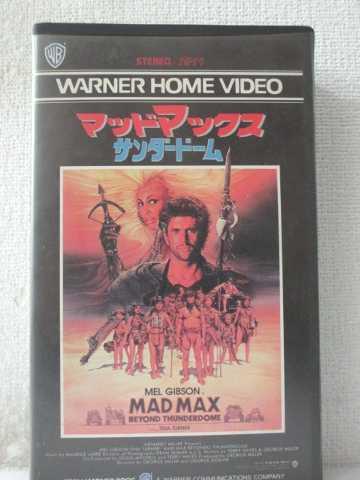 r2_00614 【中古】【VHSビデオ】マッドマックス サンダードーム [VHS] [VHS] [1986]