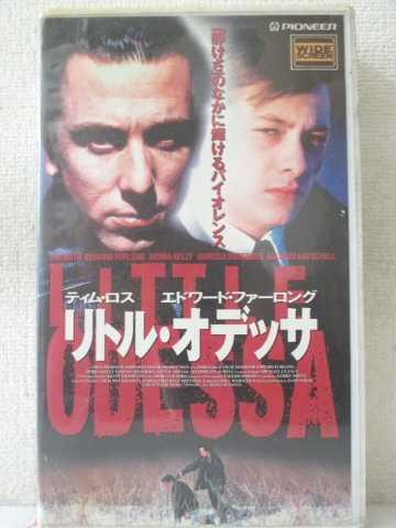 r2_02479 【中古】【VHSビデオ】リトル・オデッサ【字幕ワイド版】 [VHS] [VHS] [1997]
