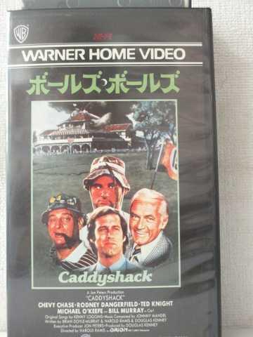 r2_02746 【中古】【VHSビデオ】ボールズ・ボールズ [VHS] [VHS] [1987]