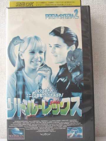 r2_03054 【中古】【VHSビデオ】リトル・レックス [VHS] [VHS] [1995]