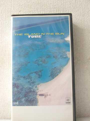 r2_03520 【中古】【VHSビデオ】アイランド・イン・ザ・サン [VHS] [VHS] [1989]