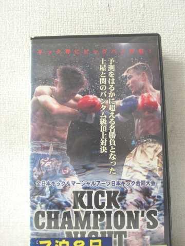 r2_04014 【中古】【VHSビデオ】全日本&MA日本キック合同大会 KICK CHAMPION'S NIGHT~1998.9.10 東京 [VHS] [VHS] [1999]
