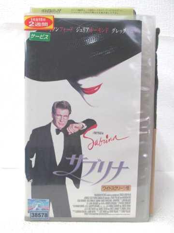 r2_05139 【中古】【VHSビデオ】サブリナ【字幕版】 [VHS] [VHS] [1996]