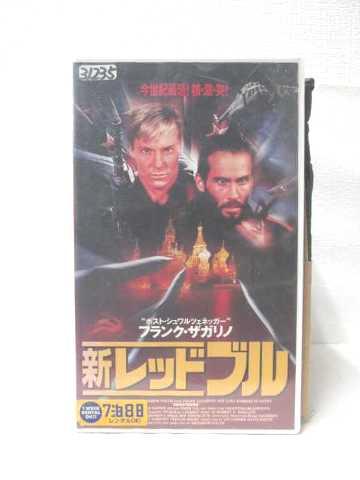r2_05581 【中古】【VHSビデオ】新レッドブル【字幕版】 [VHS] [VHS] [1998]
