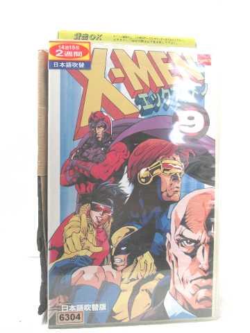 r2_05668 【中古】【VHSビデオ】X-MEN 第9巻 [VHS] [VHS] [1995]
