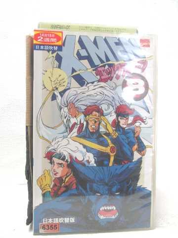 r2_05682 【中古】【VHSビデオ】X-MEN 第8巻 [VHS] [VHS] [1995]