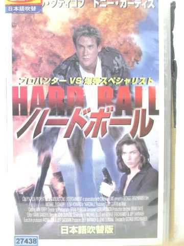 r2_06495 【中古】【VHSビデオ】ハードボール【日本語吹替版】 [VHS] [VHS] [1997]