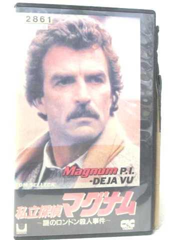 r2_06697 【中古】【VHSビデオ】私立探偵マグナム [VHS] [VHS] [1987]