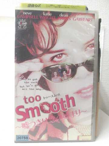 r2_07284 【中古】【VHSビデオ】too Smooth~嘘つきは恋の始まり~【字幕版】 [VHS] [VHS] [2002]