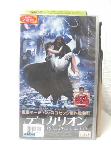 r2_07288 【中古】【VHSビデオ】デュカリオン [VHS] [VHS] [2005]