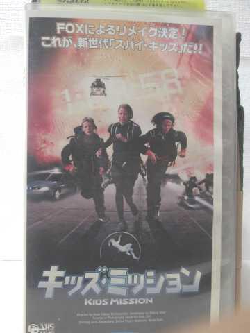r2_07435 【中古】【VHSビデオ】キッズ・ミッション【日本語吹替版】 [VHS] [VHS] [2003]