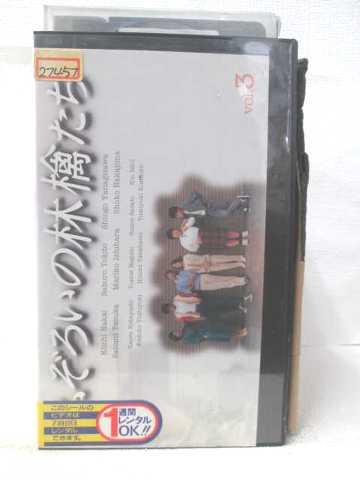 r2_07506 【中古】【VHSビデオ】ふぞろいの林檎たち 3 [VHS] [VHS] [2002]