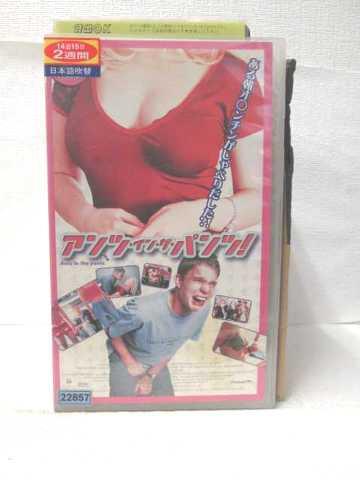 r2_07886 【中古】【VHSビデオ】アンツ・イン・ザ・パンツ!【日本語吹替版】 [VHS] [VHS] [2003]