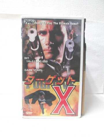 r2_08007 【中古】【VHSビデオ】ターゲットX【字幕版】 [VHS] [VHS] [1998]