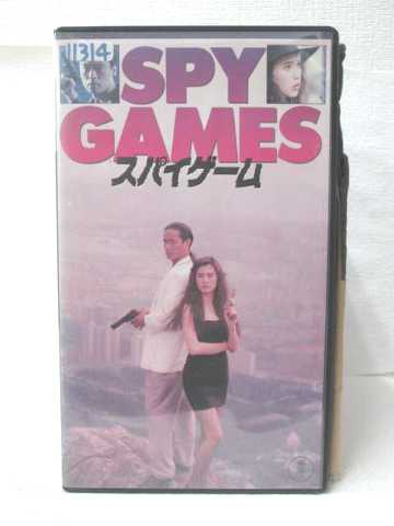 r2_08064 【中古】【VHSビデオ】スパイゲーム [VHS] [VHS] [1991]