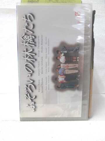 r2_08301 【中古】【VHSビデオ】ふぞろいの林檎たち 3 [VHS] [VHS] [2002]