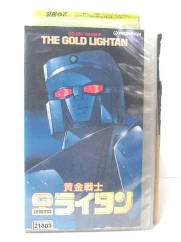 r2_08839 【中古】【VHSビデオ】黄金戦士ゴールドライタン [VHS] [VHS] [1994]